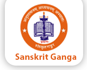 Welcome To Sanskrit Ganga