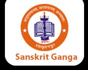 Welcome To Sanskrit Ganga